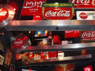 The coke vending machines along the back wall were cool.