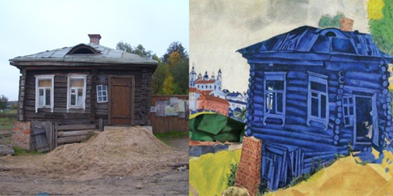 синий дом шагал