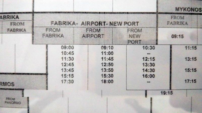 миконос расписание атвобусов