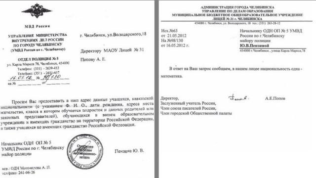 Инструкции 16 апреля как добиться права присутствовать на заседаниях коллегиальных органов.
