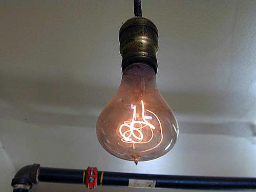 lampa[1]