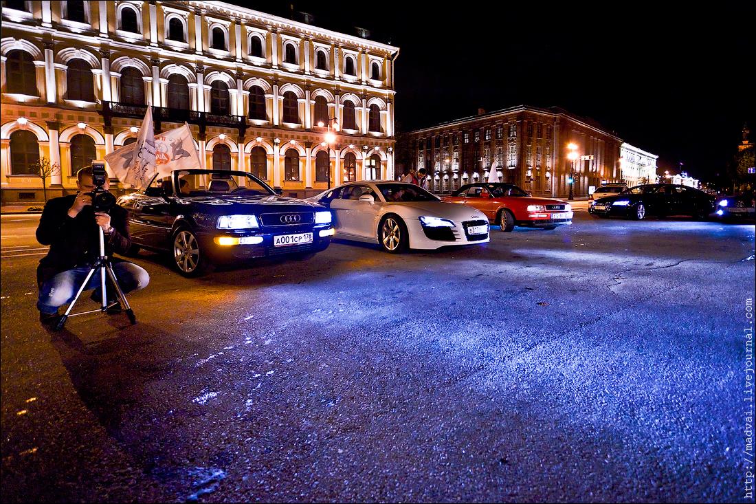 Автопробег Audi evolution 2011