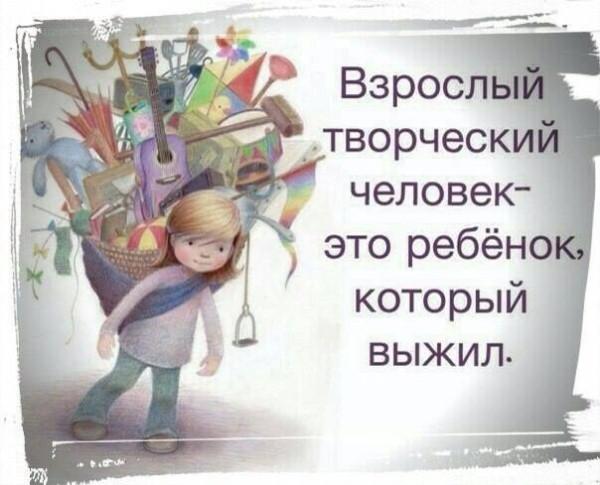 12190950_10208020368493809_2096683257611501664_n.jpg