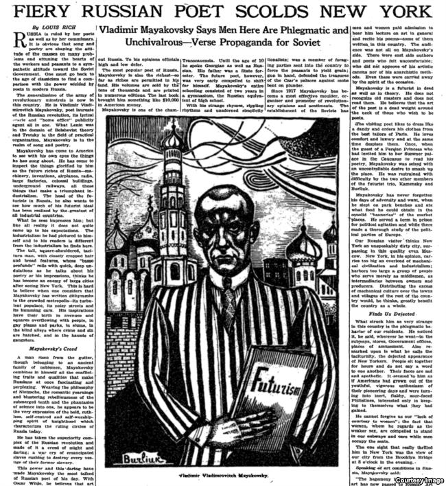 amerikanskie_russkie newpaper