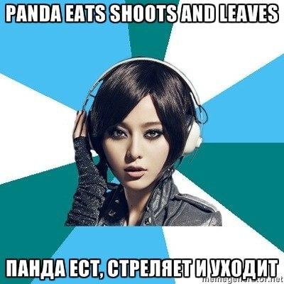 Panda eats