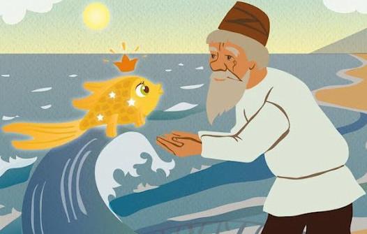 сказки для начинающих рыбаков