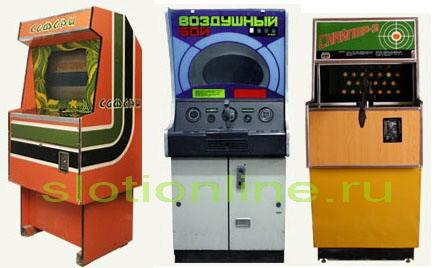 играть-в-игровые-автоматы-ссср-онлайн