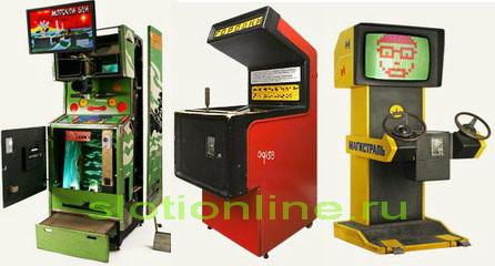 советские-игровые-автоматы-играть-онлайн1