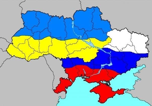 Украина единая страна