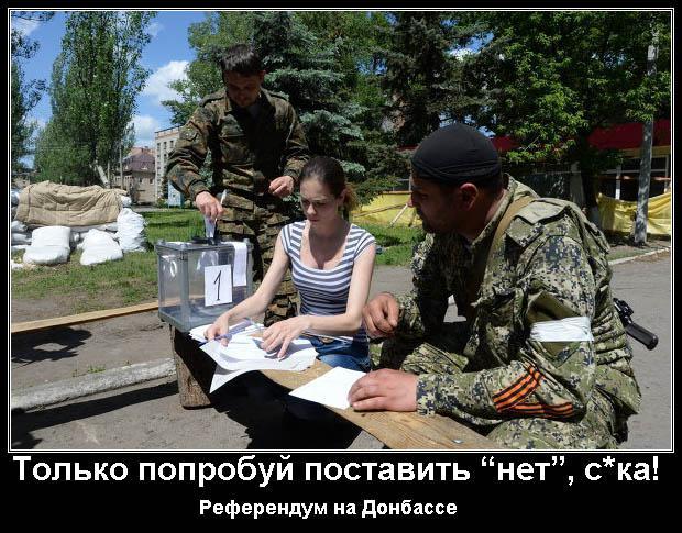 """Германия: """"Выборы"""" террористов на Донбассе однозначно являются нарушением минских договоренностей - Цензор.НЕТ 6513"""