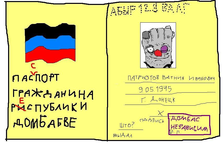 """""""Мне дали автомат и удостоверение """"ЛНР"""" с фотографией. С нами были российские инструктора. Обещали деньги, но не заплатили"""", - боевик из Лисичанска сдался СБУ - Цензор.НЕТ 6375"""