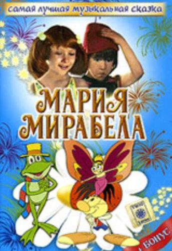 1227953370_mariya-mirabela