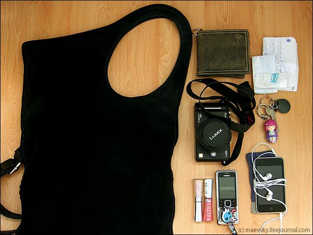 9b542695806c Задание 5. Сфотографируйте содержимое вашей сумочки.: maevsky