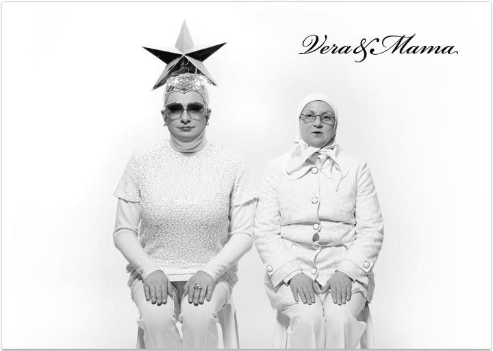 Андрей Данилко  и мама
