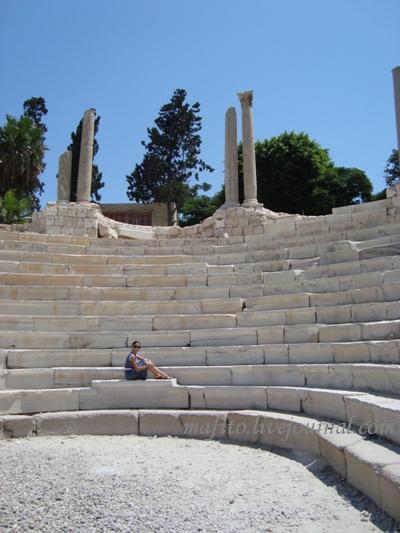 Александрийский амфитеатр
