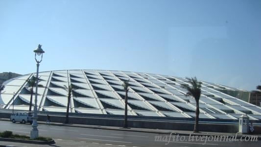 Библиотека в Александрии, постоенная в 2001 г., за 46 млн. у.е.