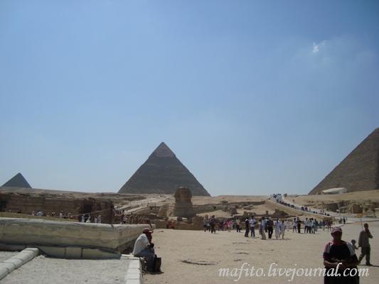 Пирамиды и Сфинск сдалека