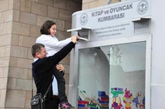 турецкая копилка для книг и игрушек