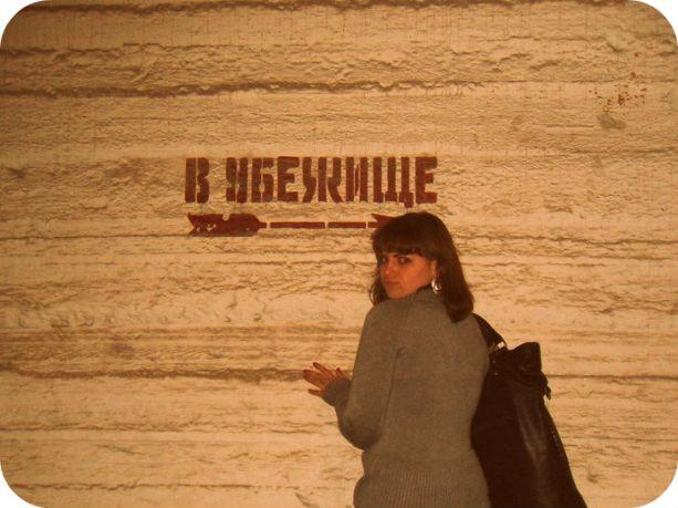 Балаклава музей 3