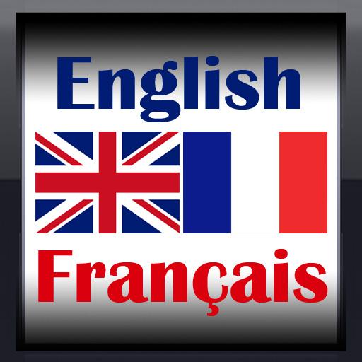 Нет английского языка в тильде