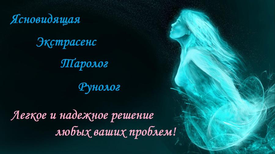 artistic_woman-14376861.jpg