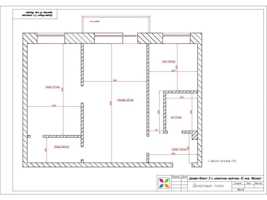 Обмерный план-Model