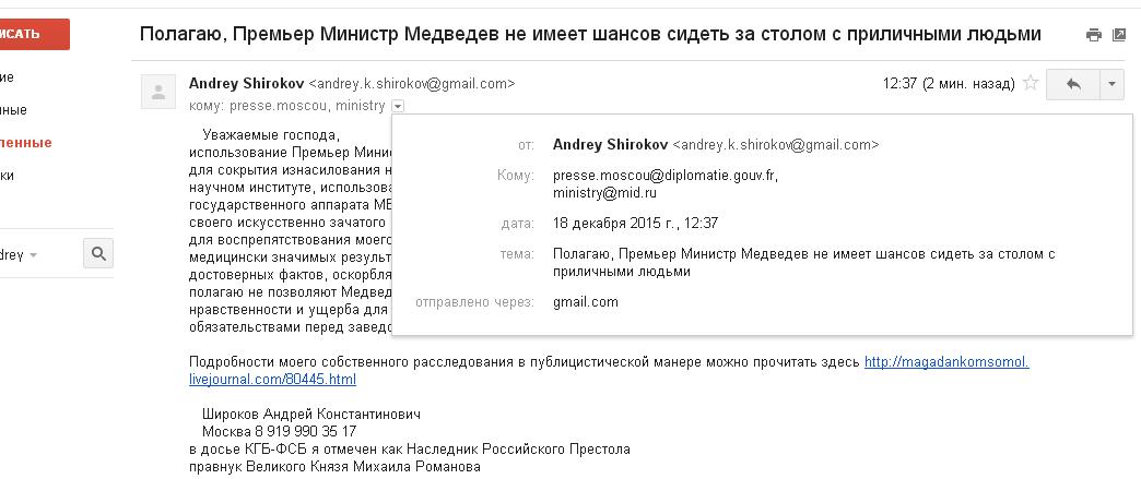 Medvedev.png