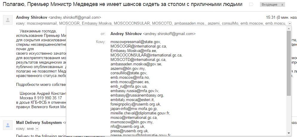 список1.jpg