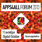 Apps4all4_150x150