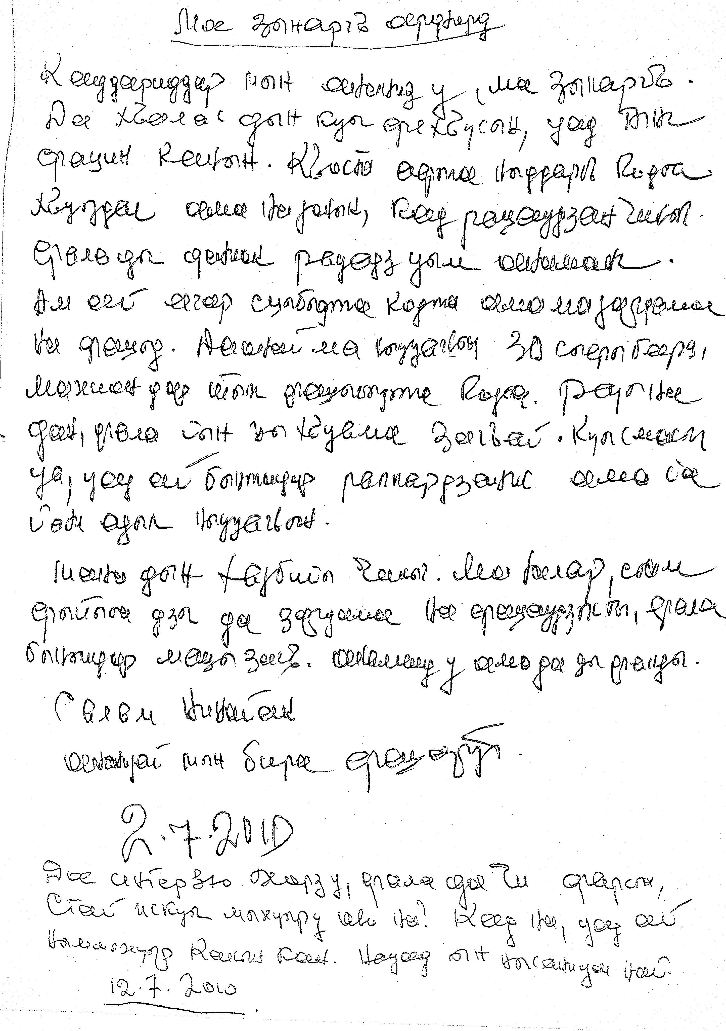 яяяяя (2)