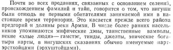 Uc_6rbFJ0U8