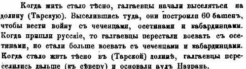 Ахриев Далгат