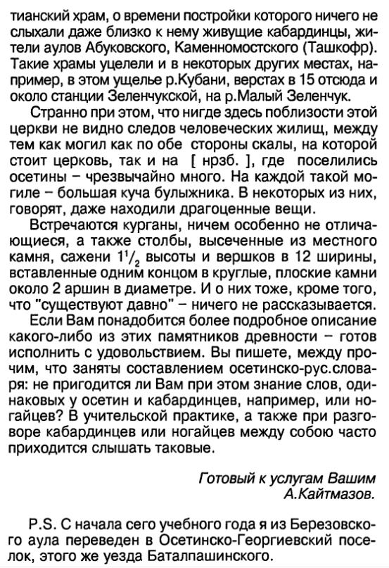 http://ic.pics.livejournal.com/magas_dedyakov/20482382/232798/232798_original.png