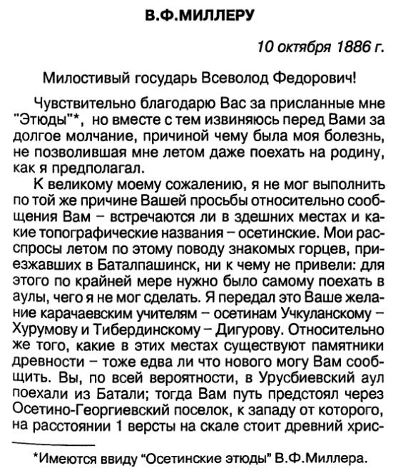 http://ic.pics.livejournal.com/magas_dedyakov/20482382/232969/232969_original.png