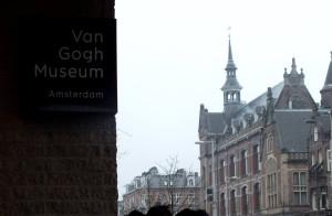 Ван Гог Музей_o