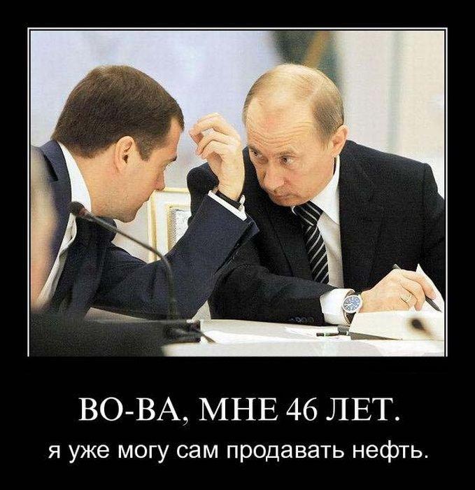 Порошенко подписал закон об усилении ответственности за нарушение избирательных прав граждан - Цензор.НЕТ 74