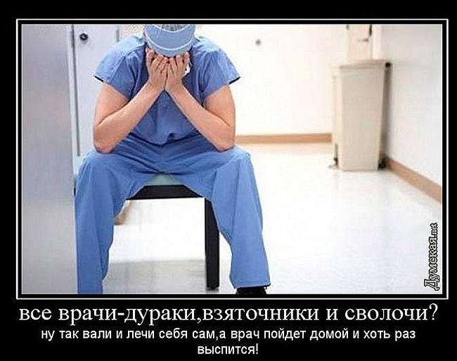 Буду рекомендовать врача своими руками