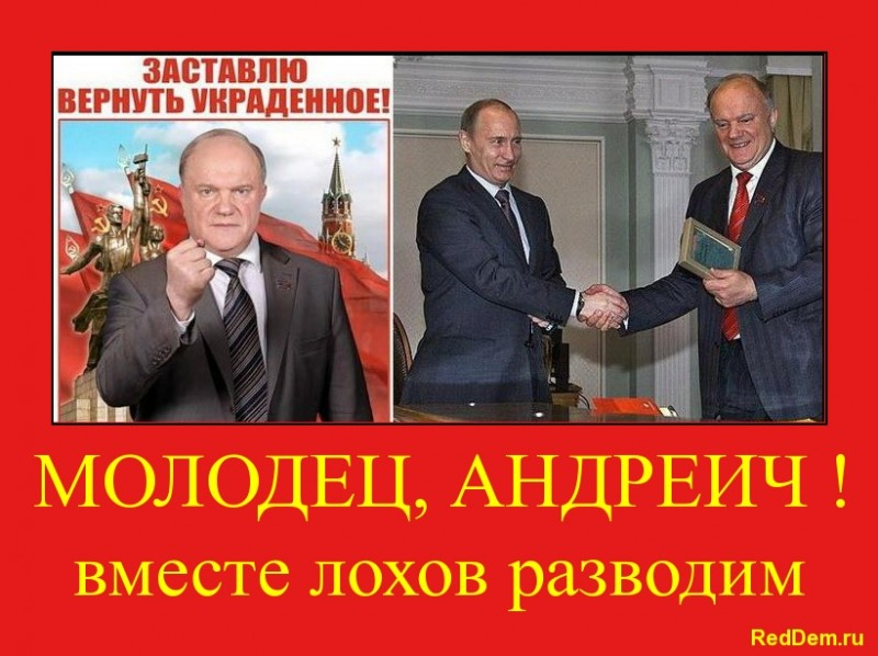 """Сколько предвыборных обещаний выполнила """"Единая Россия""""?"""