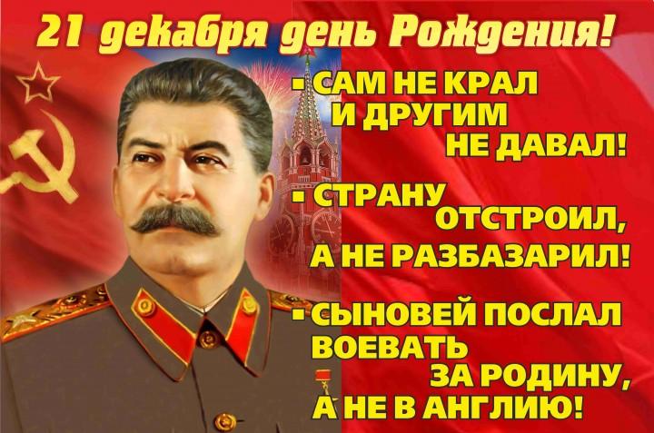 СССР -