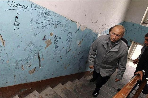 Путин и порядок.