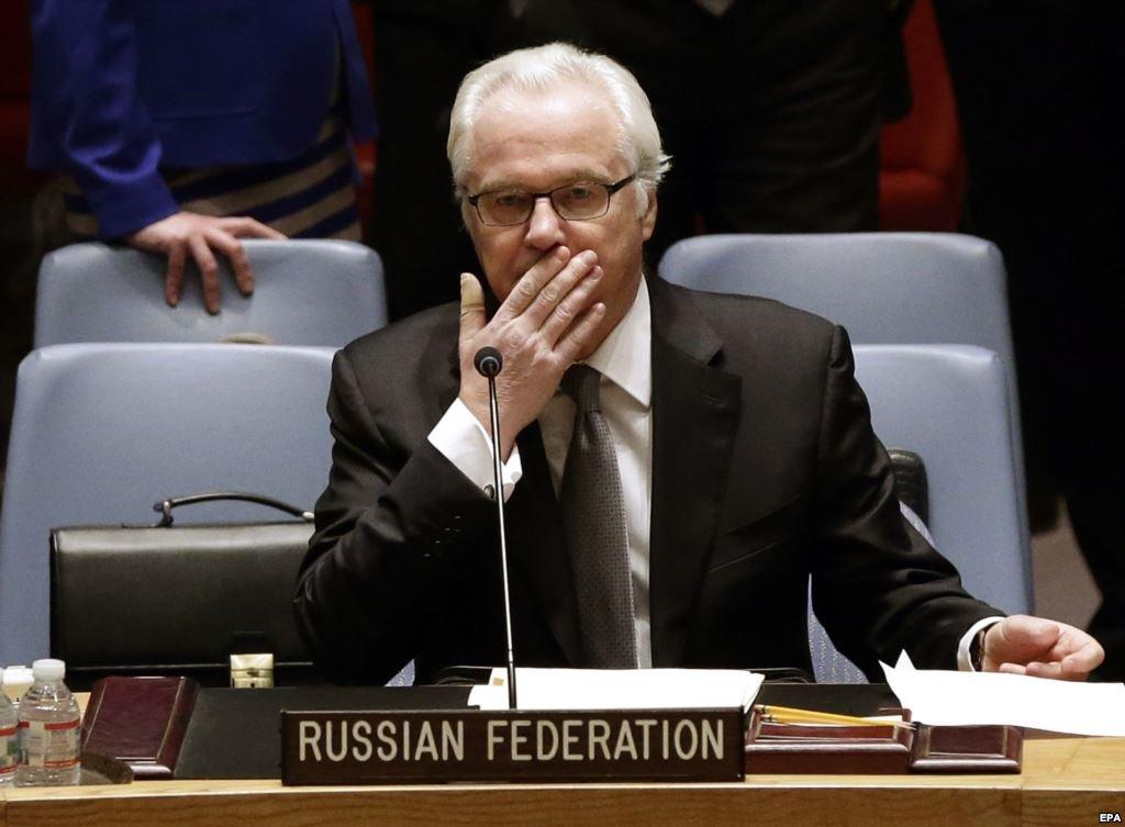 Конфуз России, или «Чуркин головного мозга»