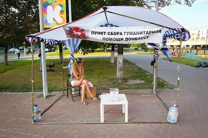 Расследование РБК: как казаки снабжают Новороссию
