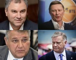 Полный список россиян, попавших под международные санкции