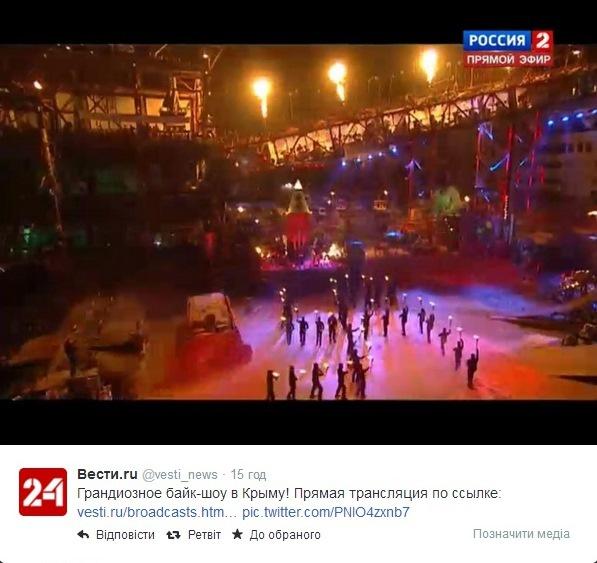 Путинские байкеры в Севастополе выложили гигантскую свастику.транслировалось по центральным каналам