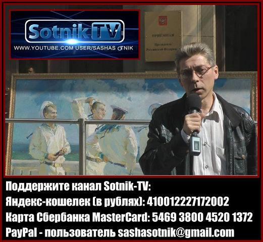 Саша Сотник – человек, который нам дорог!