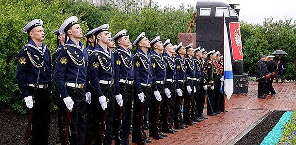 Россия вспоминает погибших с