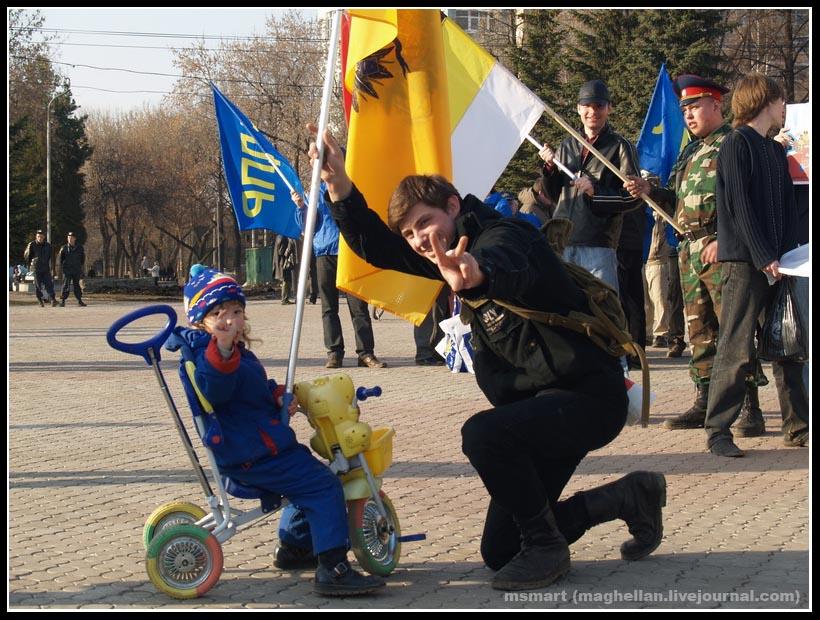 Митинг «Косово — это Сербия»