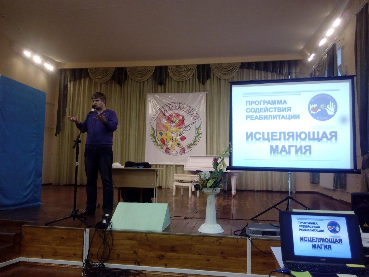 Радио Украины слушать онлайн эфир бесплатно в хорошем