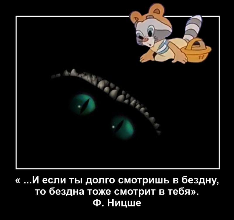Bezdna.png