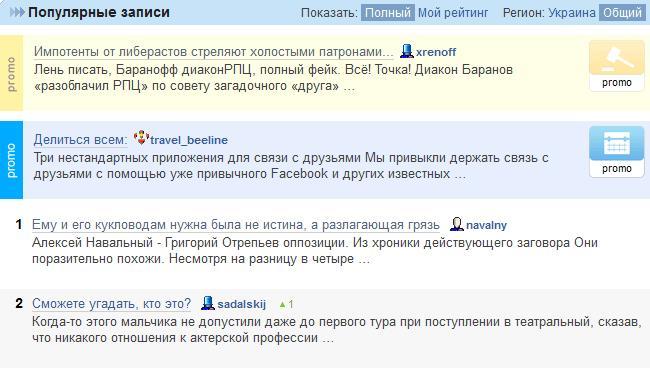 Проект Алексей Навальный закрыт
